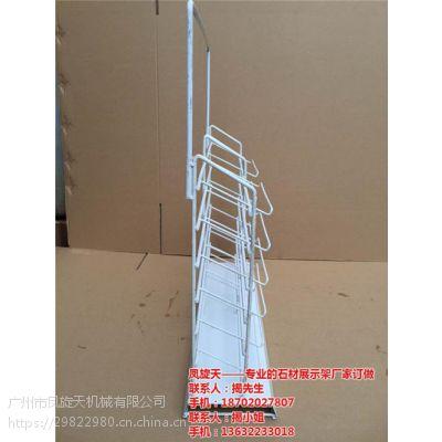广州地板展示架|凤旋天石材展示架|地板展示架厂家定制