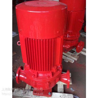 XBD6.0/1W-GDL自动喷淋稳压泵多级消防泵消防增压设备