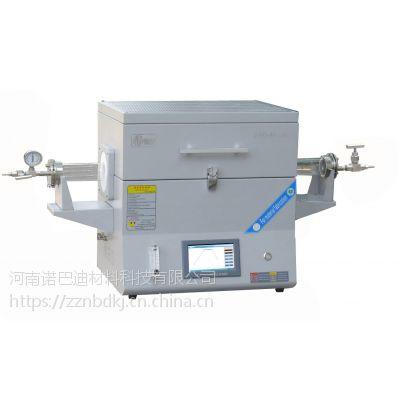 河南诺巴迪厂家直销 高温管式炉NBD-O1200-80IT