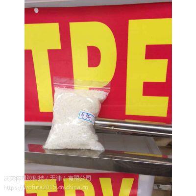 粘不锈钢TPE**粘不锈钢TPE