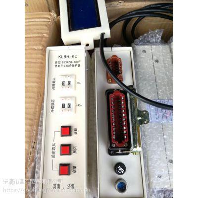 国宏KBZ-H型智能化馈电开关综合保护器