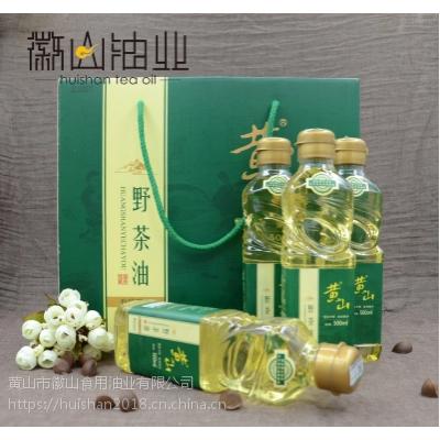 黄山野生山茶油500ml*4 塑瓶礼品装食用油物理压榨山茶油 纯天然有机植物食用油