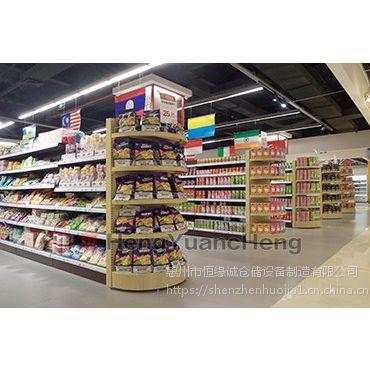 超市商店货架便利店货架果蔬台展示柜零食货架厂家出售