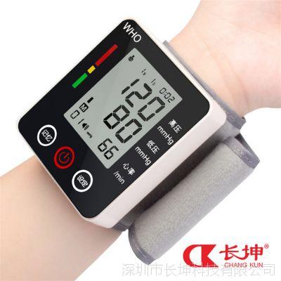 电子量血压器 ck-w132长坤触摸屏手腕式电子语音血压计 一件代发
