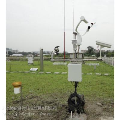 美国Campbell PWS100能见度天气现象仪