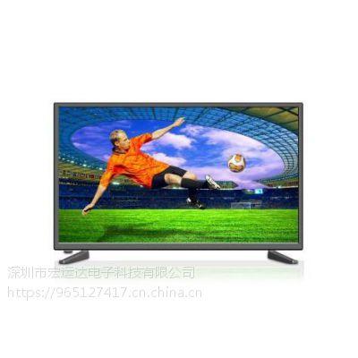 50寸55寸60寸65寸70寸电视机 4k网络液晶WiFi电视 夏普屏