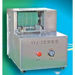 YWW药品剔粒机 型号:JYF1-YTJ-2库号:M215444