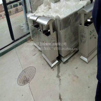 沧州绿美供应室外垃圾桶 户外垃圾桶 大号果皮箱 分类果皮箱 垃圾箱