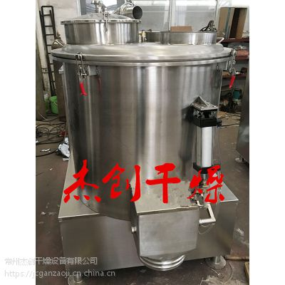 专业优化鸡精专用高速高效混合机 鸡精混合设备