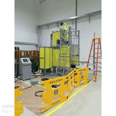 供应德尔塔仪器GB/T 12347-2008电梯钢丝绳弯曲疲劳试验机