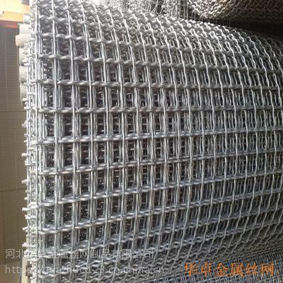 20目菱形孔纯镍丝过滤网 耐腐蚀316材质拉伸板网
