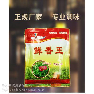 鲜香王 增香粉飘香剂 香气醇不刺激 卤肉烧烤鸭脖