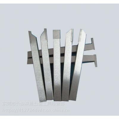 东莞现货供应各种型号钨钢车刀,切断 内孔 内 外牙 外圆钨钢车刀