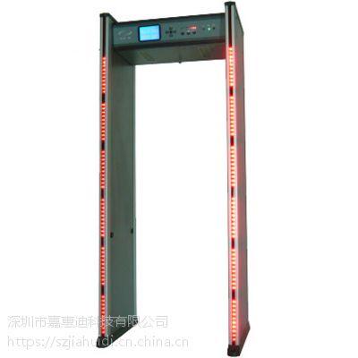 供应LCD显示金属探测门JHD-B680金属探测数码智能安检门