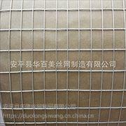 爆款出售不锈钢电焊网 建筑网片 公路防护网 欢迎订购