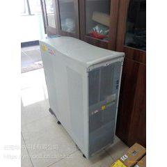 云南UPS电源