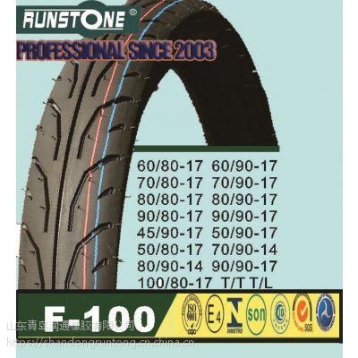 润通 供应摩托车内外胎80/90-17真空胎 普通胎 内胎 贴牌生产