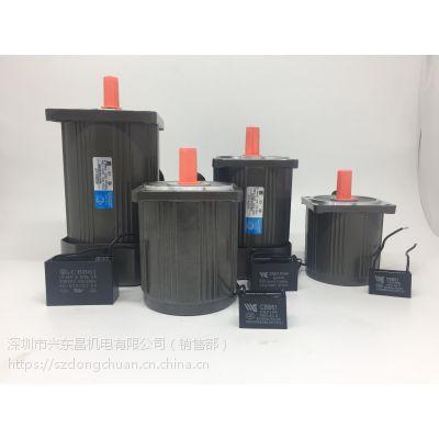 厂家直销200W光轴定速电机220V交流可正反转380V圆轴齿轴电机