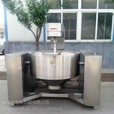中药熬制夹层锅 凉粉搅拌设备 肉制品蒸煮设备