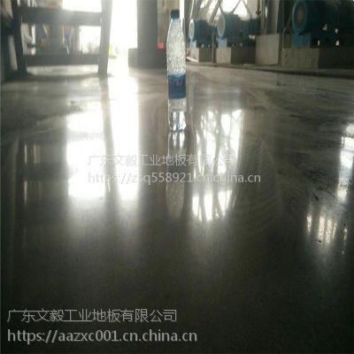 惠州龙城金刚砂施工 重工业地坪打磨抛光 车间耐磨地面无尘硬化