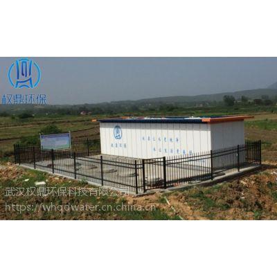 面向未来农村生活污水处理设备的发展趋势