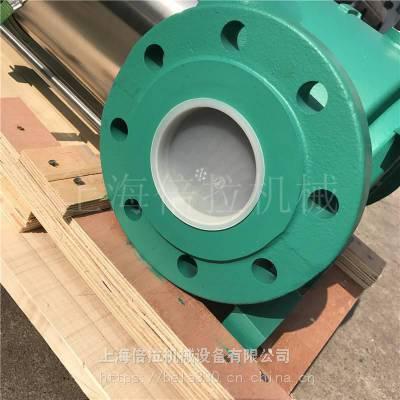 不锈钢威乐MVI5202热水循环泵DN80 WILO威乐水泵参数