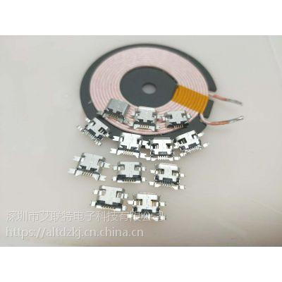 micro沉板1.0/板0.8/板1.2 破板式 micro母座 四脚
