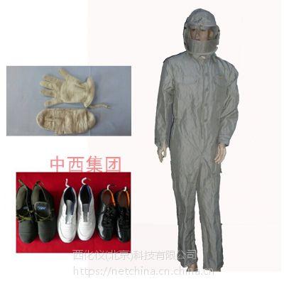 屏蔽服_工作服_制服_劳防系列用品–【上海圣剑服饰有限公司】