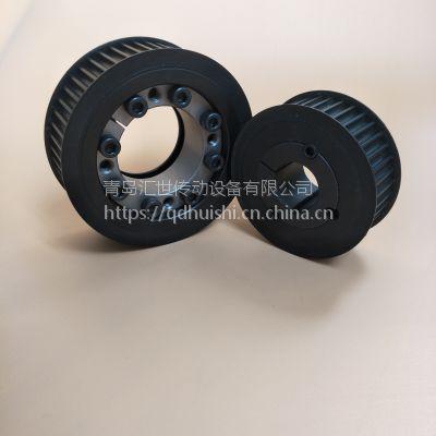 陕西厂家直销倍力特5M型65齿同步带轮同步皮带轮