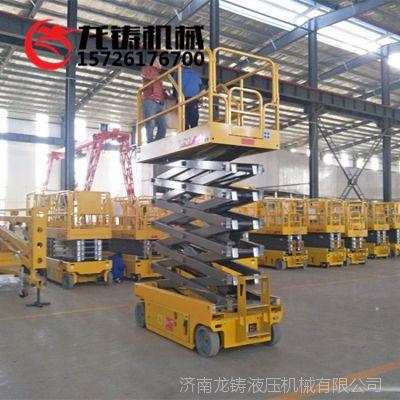 工厂直销SJYZ-10米全自行升降平台 液压升降机 厂房高空作业车