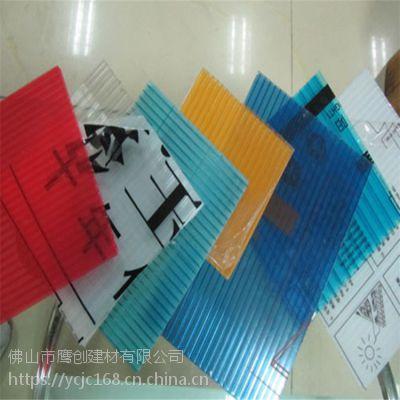 广东PC耐力板厂家批发 PC阳光板批发 质优价美