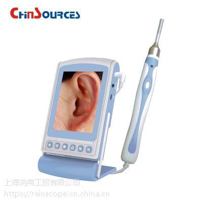 Chinsources66C可视耳鼻喉内窥镜,视频体表检测仪,口腔可视检测仪