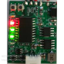IQOS给你全新的吸烟乐趣 电子烟方案 可提供PCBA 或全套芯片