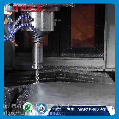 3米大型龙门不锈钢精加工 数控铣床CNC模具铝零件来料加工 翻砂铸造0