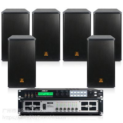 会议音响设备厂家 狮乐S62B/BX112大型会议室音响调音台功放话筒套装