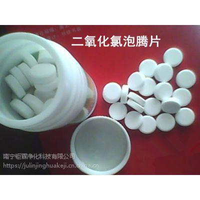 广西自来水杀毒灭菌华星消毒片剂,就选钜霖净化