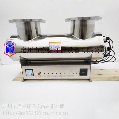 高效率紫外线消毒器JM-UVC-1080