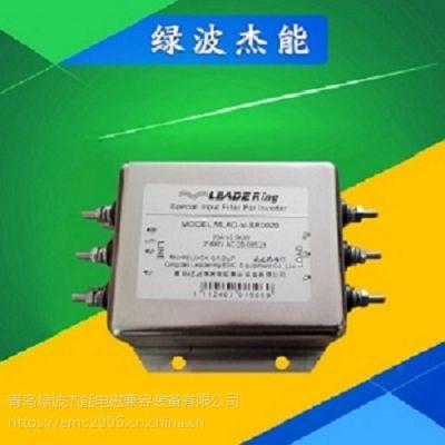 丹弗斯18.5KW 400V变频器输入端专用电磁干扰滤波器_绿波杰能