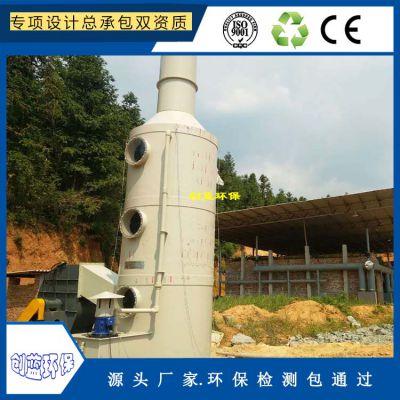 金华化工厂除尘除烟脱硫高效率酸雾洗涤塔 有机废气处理设备