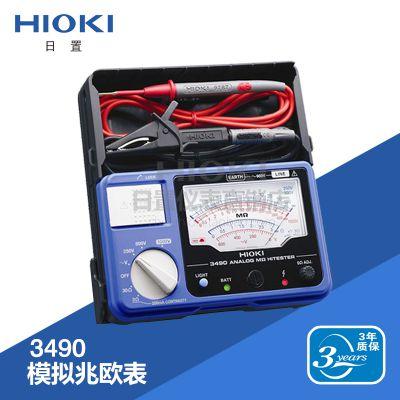 HIOKI日本日置3490模拟指针兆欧表绝缘电阻表三挡1000伏自动放电