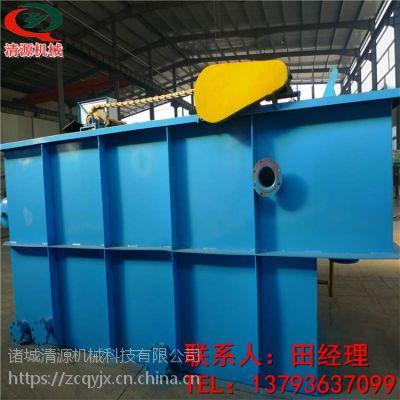 清源供应制造 平流式气浮机 平流式溶气气浮机