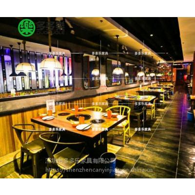 定制音乐主题餐厅火锅桌 美式乡村主题火锅桌 电磁炉餐桌椅 多多乐家具供应