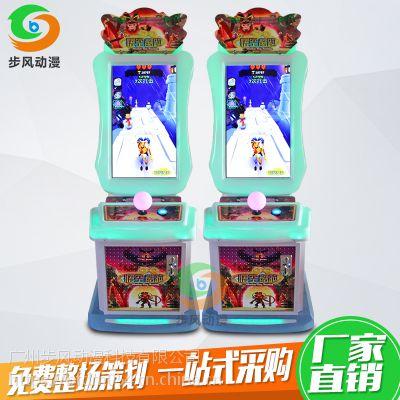步风电玩城儿童游戏机 悟空酷跑投币儿童游乐设备