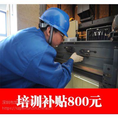 深圳电梯安全管理员培训 深圳电梯安全培训 深圳电梯安全员培训