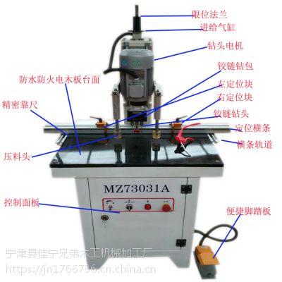 德州哪里有供应佳宁MZ730331A的铰链钻孔机木工合页钻,优质木工机械