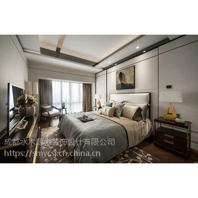 自贡酒店软装设计说明——水木源创设计
