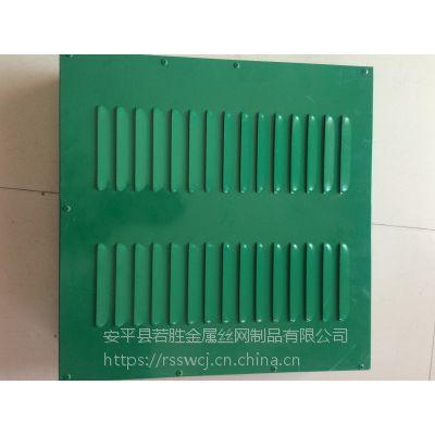 公路专用吸音板 定制镀锌板吸音板 厂家报价