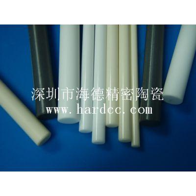 加工 来样 来图 来料96氧化铝陶瓷棒 陶瓷轴 可加工陶瓷零件