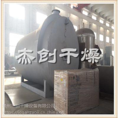现货供应REY-70型燃气热风炉 杰创牌间接式燃气炉