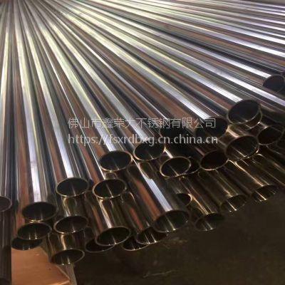 卫生级管 内外抛光不锈钢管 卫生级304不锈钢管